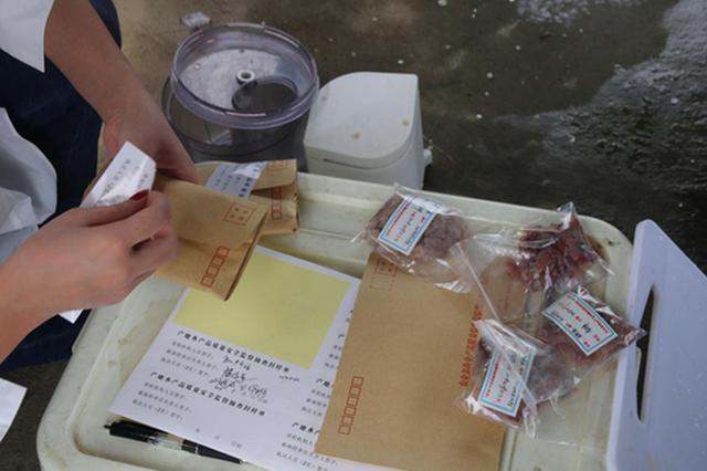 湖南省三部门联合督查常德水产品质量安全监管