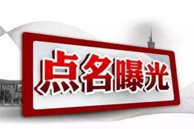 岳阳通报2起扶贫领域腐败和作风问题典型案件
