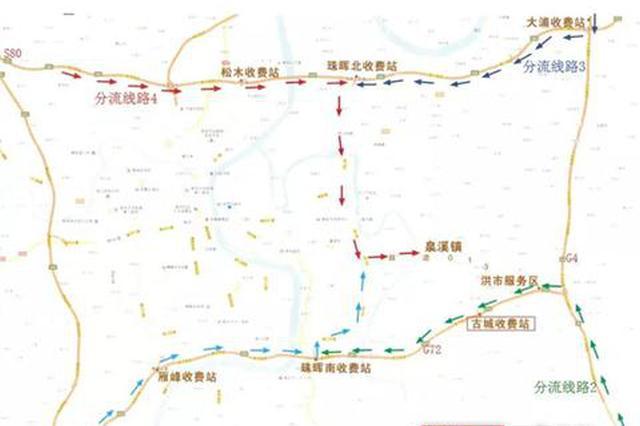 13日起至年底 泉南高速古城收费站将全封闭施工