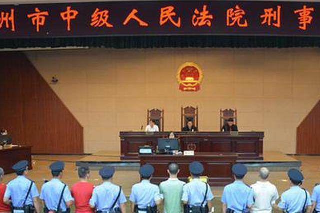 湖南宣判一起重大毒品犯罪案 2名主犯被判死刑