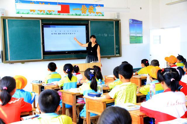 """常德消除义务教育大班额846个 超大班额实现""""清零"""""""