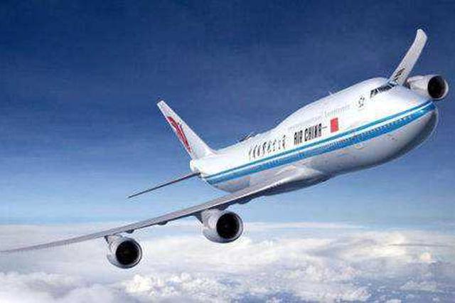 """台风""""山竹""""致湖南85个乡镇降暴雨 多个航班被取消"""