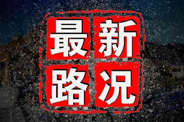 株洲醴陵这些路段9月25日至10月2日将实施交通管制