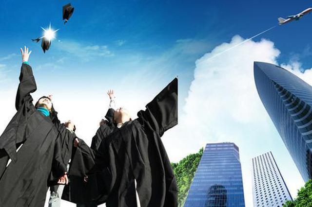 """教育部与湖南签署协议共推""""双一流""""建设"""