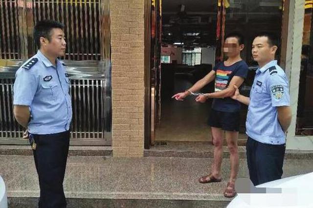"""岳阳偷摩托筹毒资""""兄弟团""""栽了"""