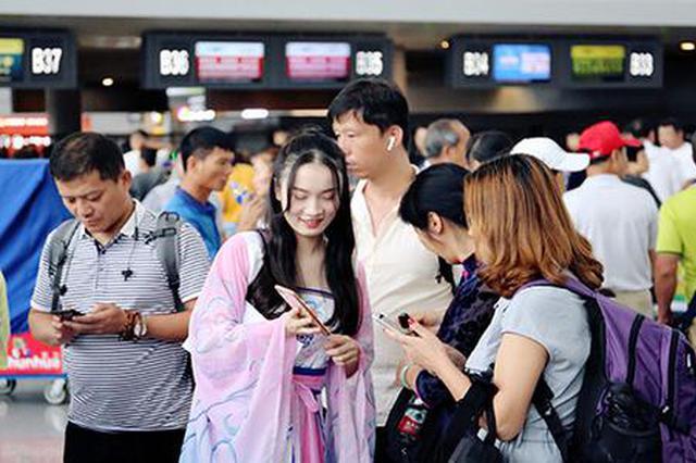 """黄花机场中秋带""""礼""""飞 三天预计运送旅客23万人次"""