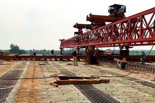 长益新河特大桥开始上构施工 桥梁全长3466.8米
