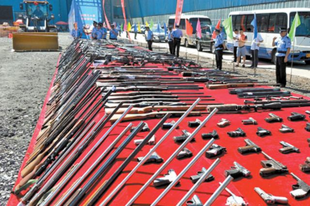 全省集中销枪行动在湘潭市举行 2万支非法枪支被销毁