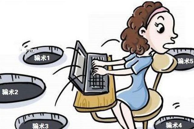 网上购买淘宝旺铺防不胜防 岳阳一男子被骗2万余元