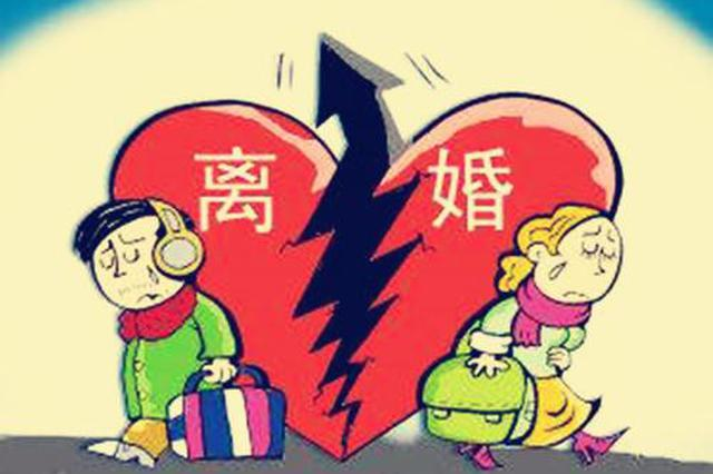 """岳阳男子""""买""""14岁媳妇 分居期间媳妇生了别人孩子"""