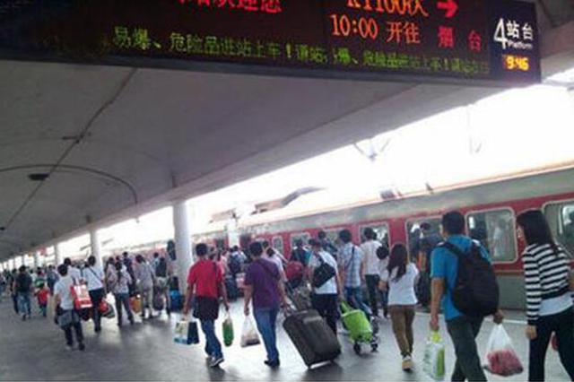 双节将至 岳阳火车站加开20趟始发临客