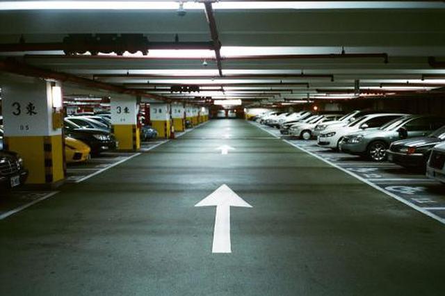 常德一小区地下停车场不能使用 业主停车不便
