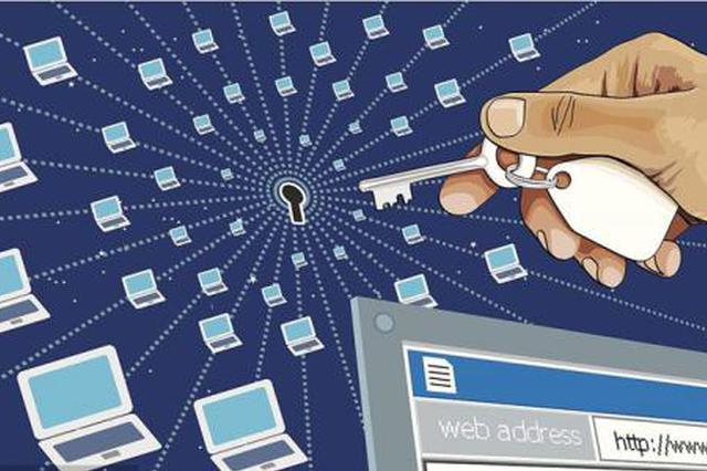 主动担当 敢于亮剑 湖南网信部门这样守护网络舆论阵地