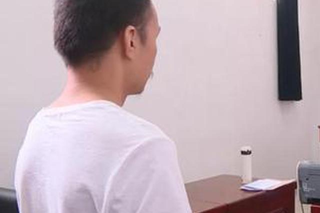 """湖南31岁惯偷""""六进宫"""" 成年后一半时间在监狱度过"""