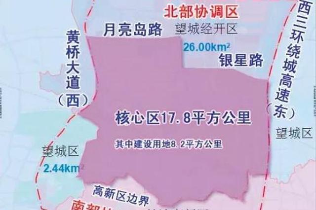 长沙高铁西城规划抢先看 3条地铁、规划人口超24万