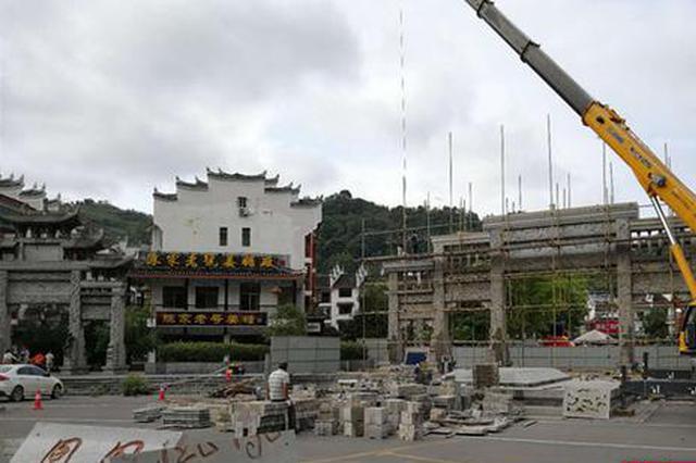 """凤凰古城最大停车场动工 增2000车位缓解""""凤凰第一难"""""""