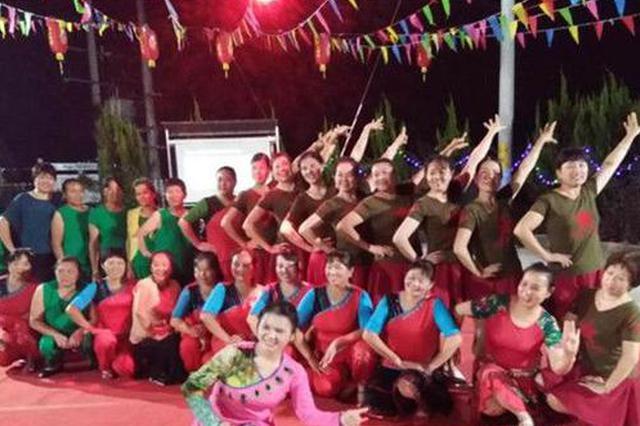 娄底双峰:700村民丰收节里共度中秋
