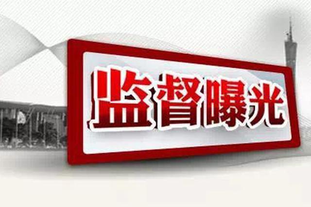 """中纪委警示干部:旅游不能这样""""省""""!湖南2例上榜"""