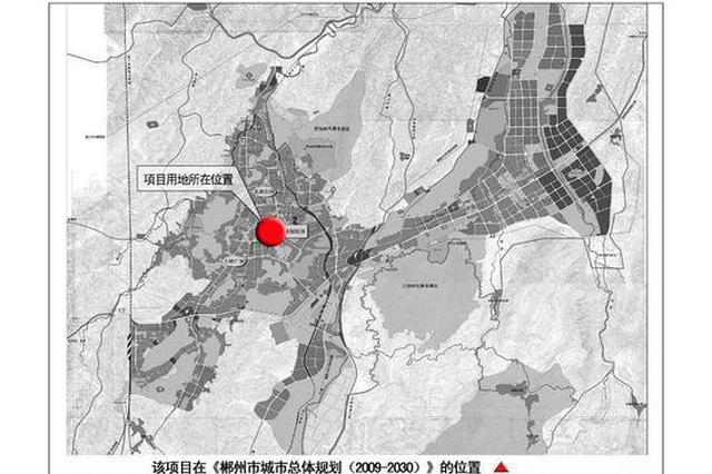 项目规划意向方案公示 郴州这2处棚户区将改造