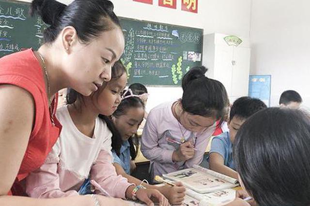 衡阳祁东小学教师周琴:用爱耕耘20年 学生不愿离开她