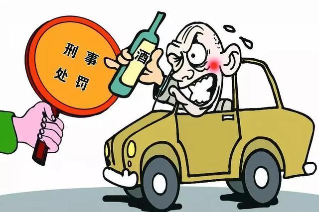 """湘潭查获""""醉驾王"""" 血液酒精浓度达340mg/100ml将被起诉"""