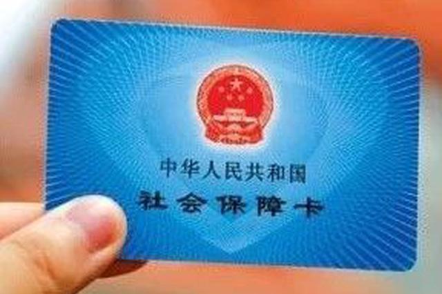 衡阳就业扶贫新政来了 岗位补贴1千元还有社会保险补贴