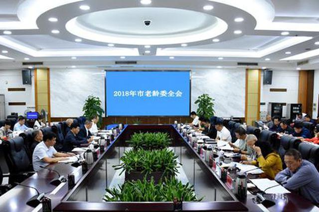 老有所养 湘潭已形成覆盖城乡养老服务网络
