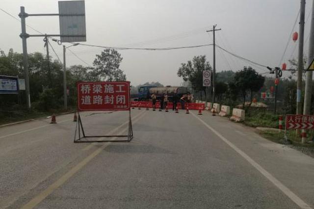 绕行!10日起国道G354线娄底段大埠大桥全封闭施工