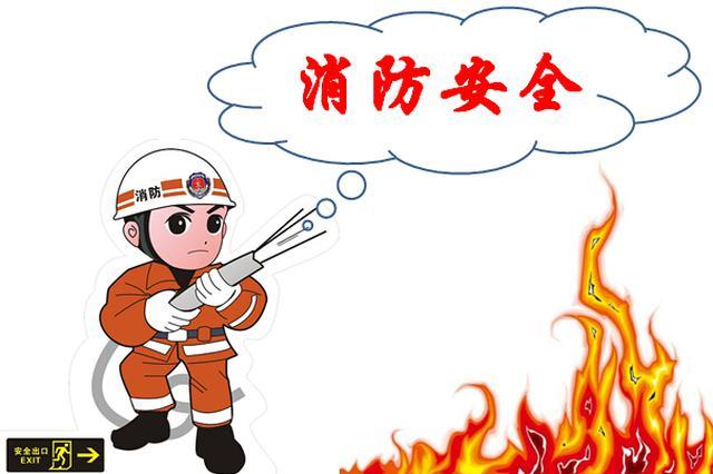 长沙消防曝光首批存在消防安全不良行为的5家单位