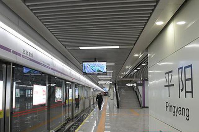 坐等通车!长沙地铁4号线最新进展来了
