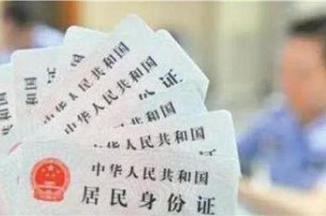 长沙一女子称男友偷用其身份证借网贷 3名女子一起报警
