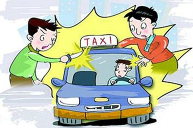 男子持刀抢劫出租车司机 衡阳公安迅速破案