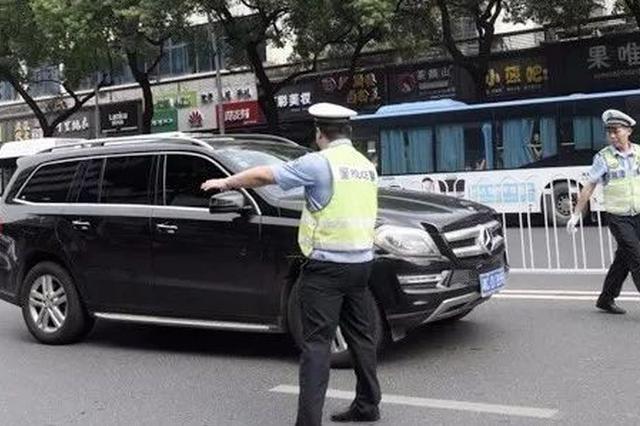 车主行人都要注意 湘潭交警大动作 一上午查了53起!