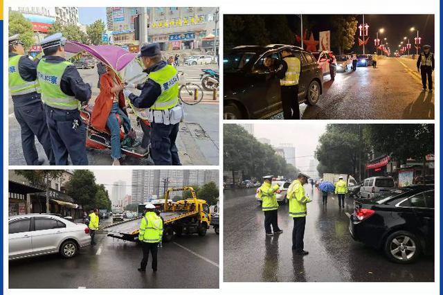 """已暂扣427台车!岳阳交警开启严查模式 千万不要""""越线"""""""