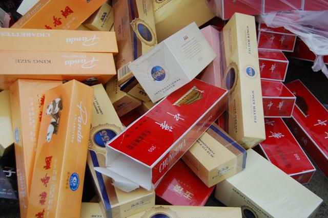长沙前9个月查处涉烟违法案1516起 涉案金额6158万