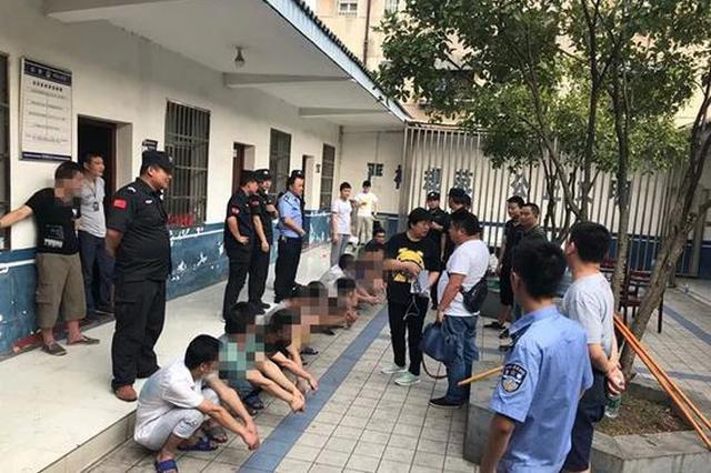 岳阳警方打掉一涉恶传销团伙 抓获涉案人员32名