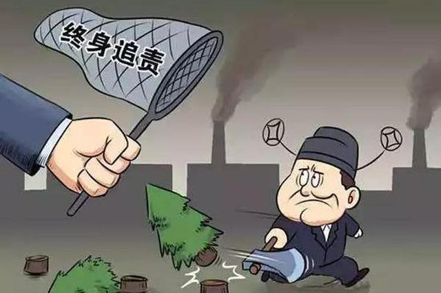 34人受牵连!郴州一起环境损害案的警示