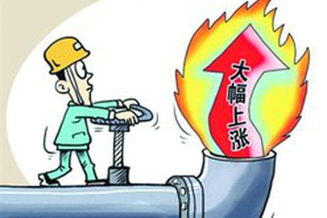 """6000元""""天价""""天然气开通费 郴州市民直呼伤不起"""