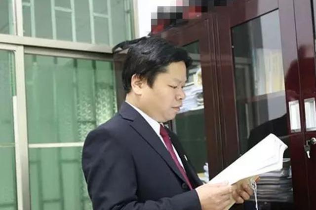 邵东原反渎局长涉集资诈骗1.8亿自首 高息借款逾十年