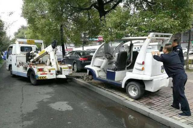 """注意!岳阳市开展""""僵尸车""""清理整治行动"""