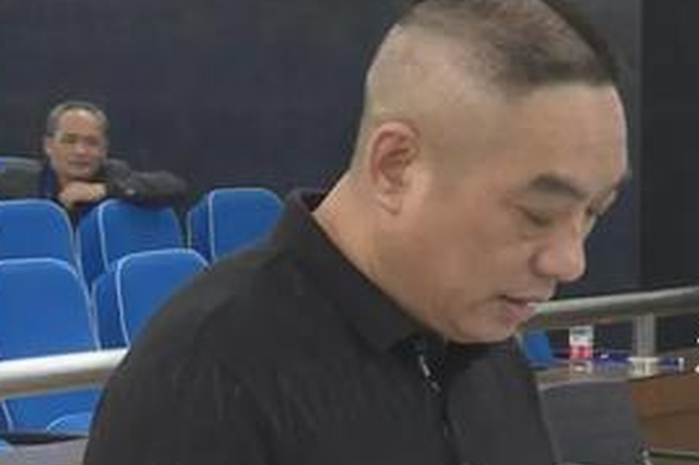 """湖南""""澳鑫期货""""特大非法经营案开庭 涉案金额101亿元"""