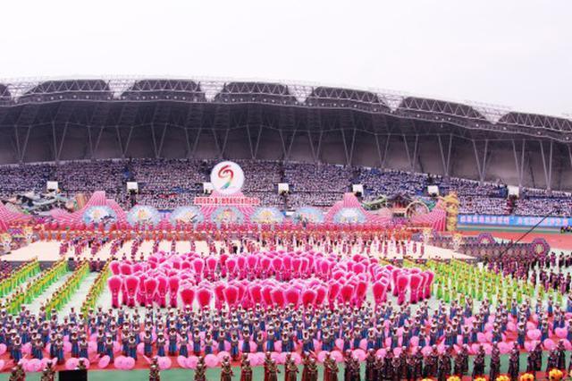 湖南省第九届少数民族传统体育运动会开幕
