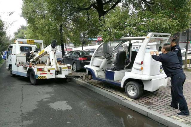 """岳阳市开展""""僵尸车""""清理整治行动"""