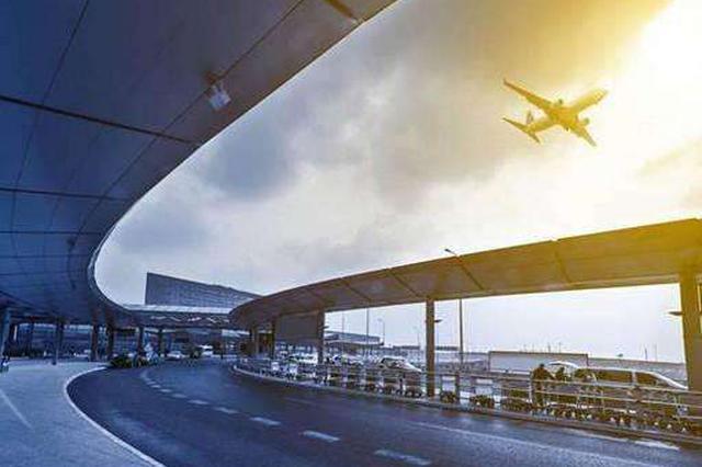 岳阳三荷机场航站楼等工程 通过行业验收