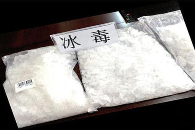 怀化一男子利用快递运毒品 被警方截获