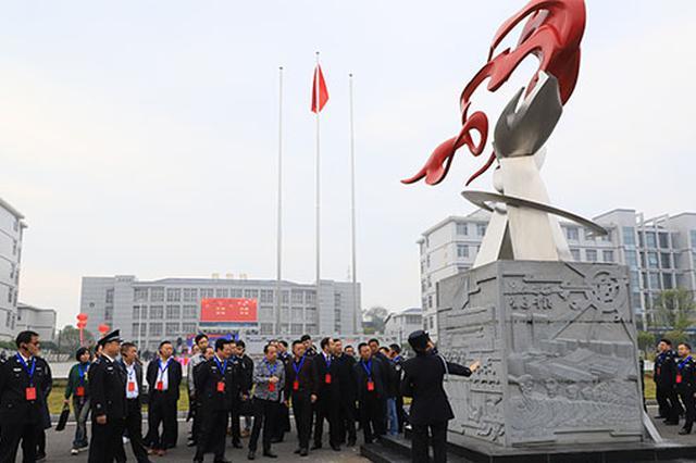 湖南省网岭监狱开放日 零距离了解真实的监狱