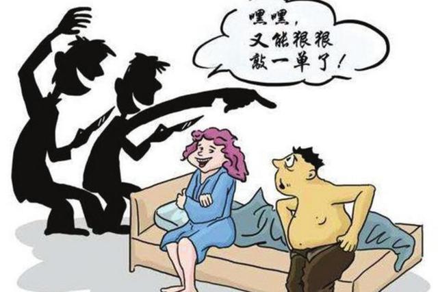 """岳阳一男子竟用妻子做诱饵玩""""仙人跳"""""""