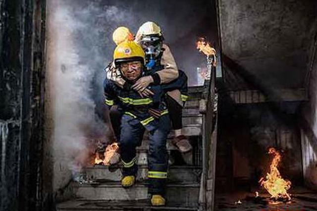 衡阳消防战士廖仲国:逆火而行 为生命而战