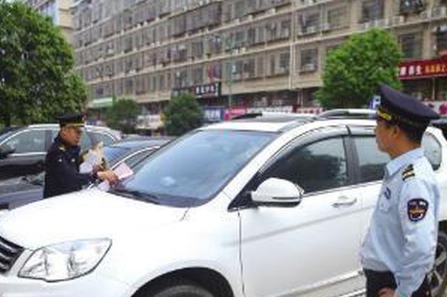 长沙县:人行道上随意停车 罚100元!