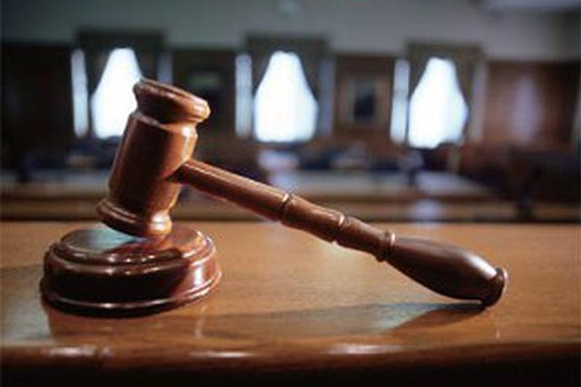 长沙县首例刑事附带民事公益诉讼案开庭审理